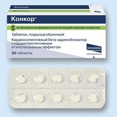 Описание таблеток Конкор: способ применения, показания и противопоказания